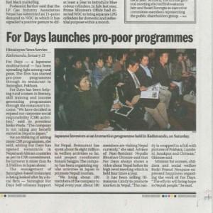 ネパールシナプス自立支援視察新聞2