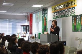 フォーデイズ新ドリンク発表会大阪4