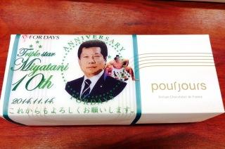 pourjoursケーキソレイユ3