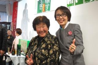 フォーデイズ新ドリンク発表会大阪9