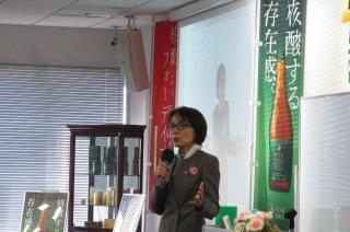 フォーデイズ新ドリンク発表会大阪6