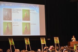 20141205フォーデイズTRD&TD会議2