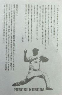 フォーデイズ広島M浦さん3