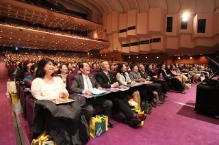 フォーデイズ2015全国大会特別講演会