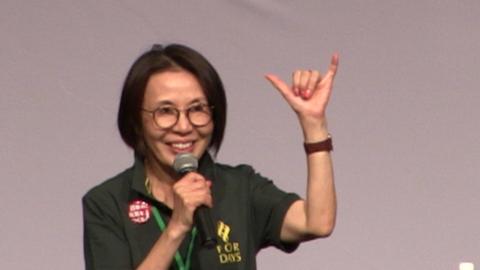 フォーデイズ 代表和田挨拶