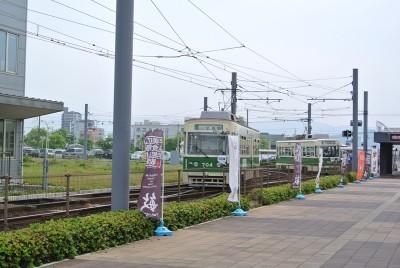 広島ツアー1