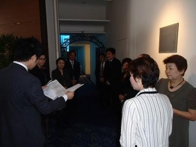 フォーデイズ広島会議2