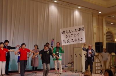 フォーデイズ納涼会舞浜7