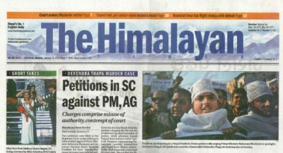 ネパールシナプス自立支援視察新聞1