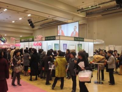 フォーデイズ春in神戸FDカフェ