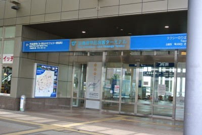 広島ツアー5
