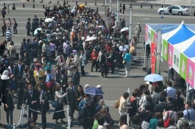フォーデイズ春in北海道受付前3