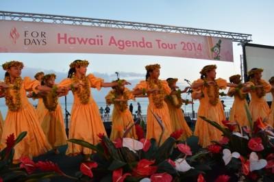 フォーデイズ2014ハワイAD12