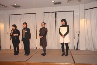 フォーデイズ 和田社長を囲む会 2013-2-13  (136)