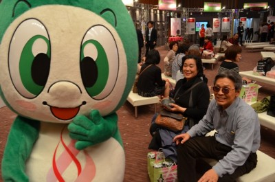 フォーデイズ春in北海道ドリンピン
