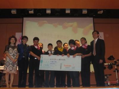 17盲学校に寄付金贈呈
