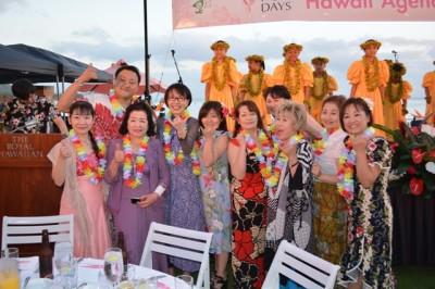 フォーデイズ2014ハワイAD11