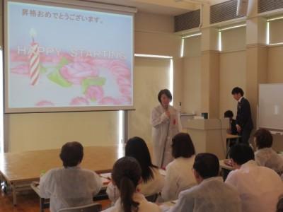 新SD勉強会FQCC3