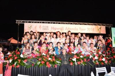 フォーデイズ2014ハワイAD13