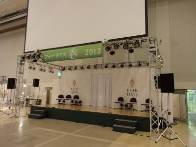 フォーデイズ春in神戸3