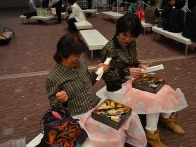 フォーデイズ春in北海道お弁当