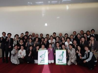 フォーデイズ広島会議6