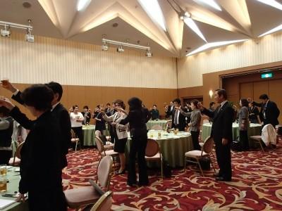 フォーデイズ広島会議9