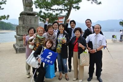 広島ツアー13