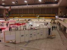 国際センター1
