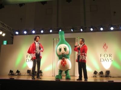 フォーデイズ春in神戸主催TRD