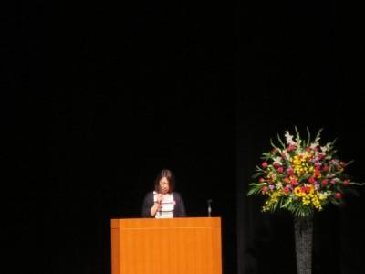 フォーデイズ中四国大会4