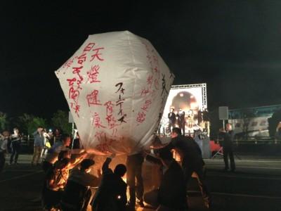 台北天燈上げイベント2