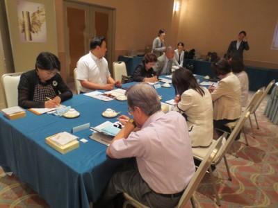フォーデイズ仙台コーディネータ会議2