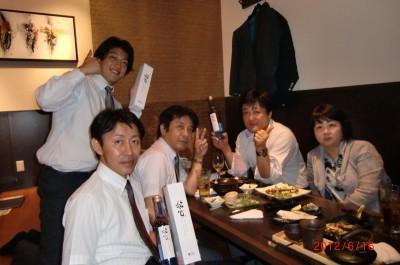 オリジナル酒焔心2