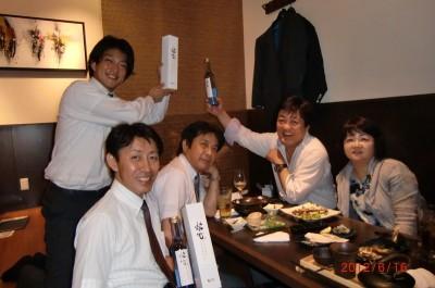 オリジナル酒焔心3
