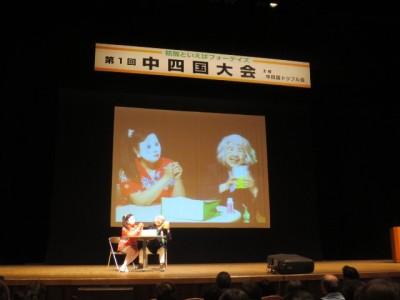 フォーデイズ中四国大会7