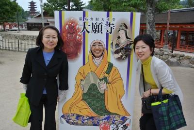 広島ツアー18